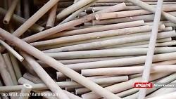 ساخت سبد و ظرفهای چوبی با استفاده از چوب بامبو