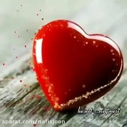آهنگ عاشقانه - کلیپ عاشقانه