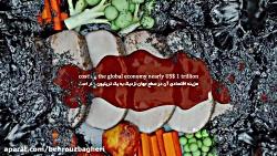 تیزر اسراف غذا، برنامه جهانی غذا سازمان ملل متحد