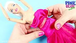 ترفندهای باربی - مدل مو و لباس عروس برای عروسک باربی