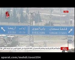روستای اورم الکبری در غرب حلب بعد از پاکسازی از لوث تروریستها