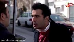 سریال پنچری -  قسمت 11 - ایرانی