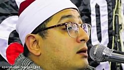 قطعهای بسیار زیبا و شنیدنی از محمود شحات انور//الرحمن