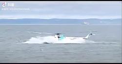 هلیکوپتر روی آب