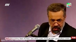 حاج محمود کریمی - 26 بهمن 98