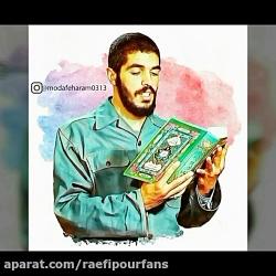 صوت شهیدابراهیم هادی ۵ روز قبل از شهادت که بعد از ۳۵ سال منتشر میشود.