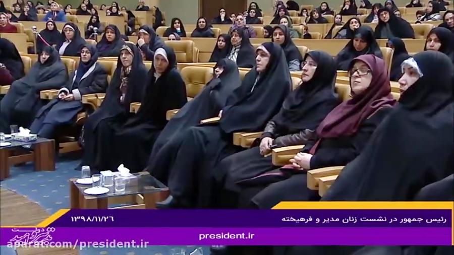 زنها میتوانند سرنوشت یک انتخابات را عوض کنند