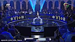 مسابقه برنده باش با اجرا محمدرضا گلزار قسمت 44