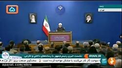 روحانی در نشست خبری: ای...