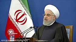 روحانی در کنفرانس خبری ...