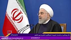 دکتر روحانی در نشست خبر...