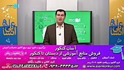 تدریس عالی درس روانشناسی توسط استاد رضا آقاجانی
