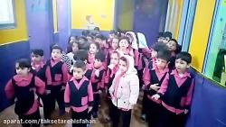 آموزش زبان انگلیسی کودکان در مهد کودک و پیش دبستانی دو زبانه تک ستاره اصفهان
