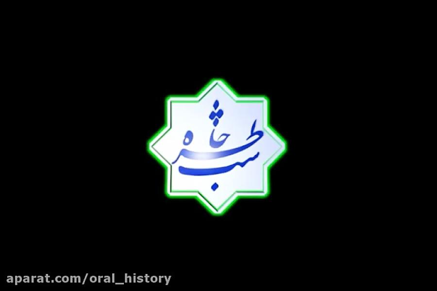خاطرات مجید عراقینیا