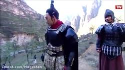 سریال امپراطوری چین قسمت 2