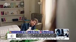استانبو ظالم قسمت 28 - دوبله فارسی