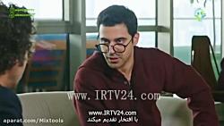سریال عشق تجملاتی قسمت 76 - دوبله فارسی