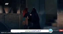 سریال بانوی عمارت - قسمت 22 - سریال ایرانی