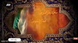 سریال بانوی عمارت - قسمت 30 - سریال ایرانی