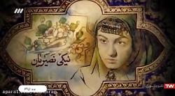 سریال بانوی عمارت - قسمت 18 - سریال ایرانی