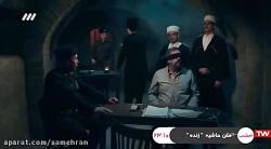 سریال بانوی عمارت - قسمت 10 - سریال ایرانی