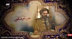 سریال بانوی عمارت - قسمت 16 - سریال ایرانی
