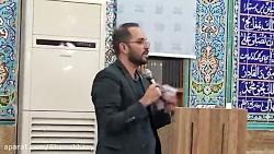 میخک سرخ، دکتر رضا شمسخانی