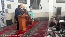 Javad_ahmadi1398