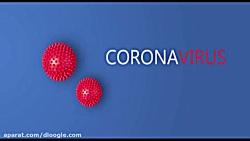 ویروس کرونا چیست علایم بیماری کرونا و راههای پیشگیری بیماری کرونا