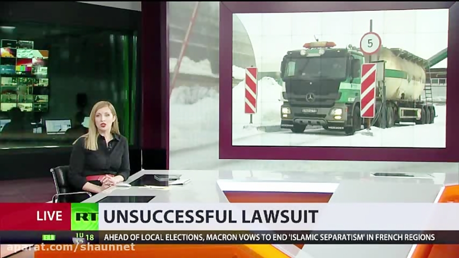جاسوسی آمریکا غرب ناتو نروژ در روسیه در پوشش شرکت سرمایه گذاری