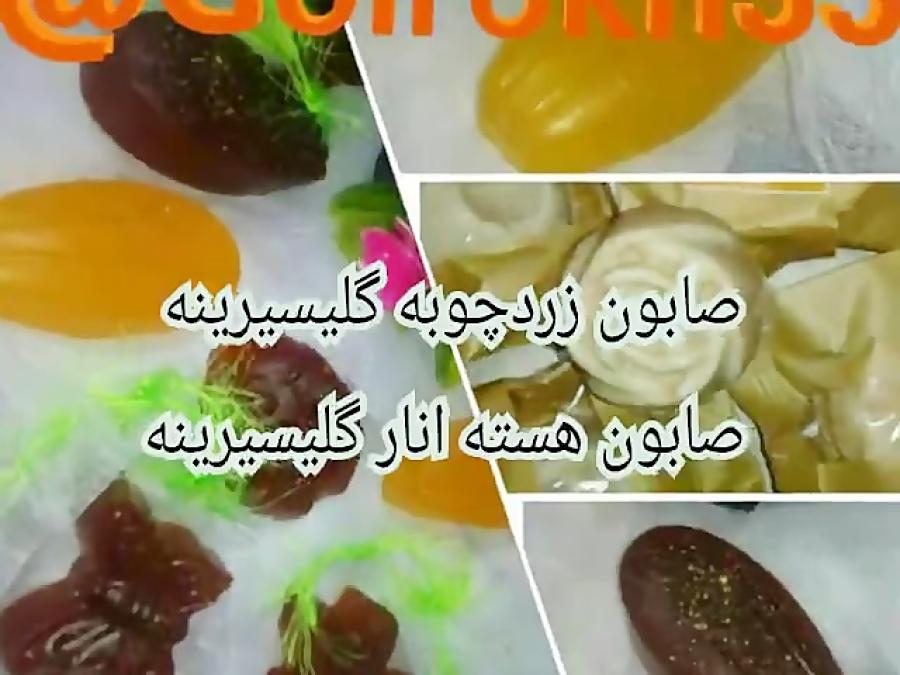 معرفی محصولات آرایشی گیاهی گلرخ