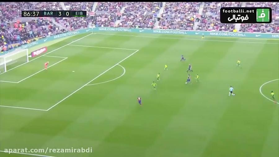 گل چهارم بارسلونا به ایبار(پوکر مسی)