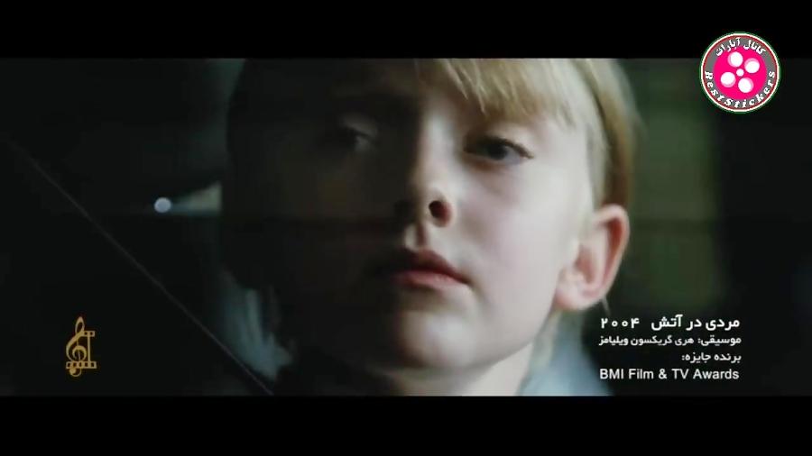 موسیقی فیلم - مردی در آتش - سال ساخت 2004