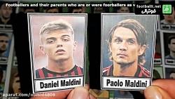 پدر و پسرهای مشهور دنیای فوتبال