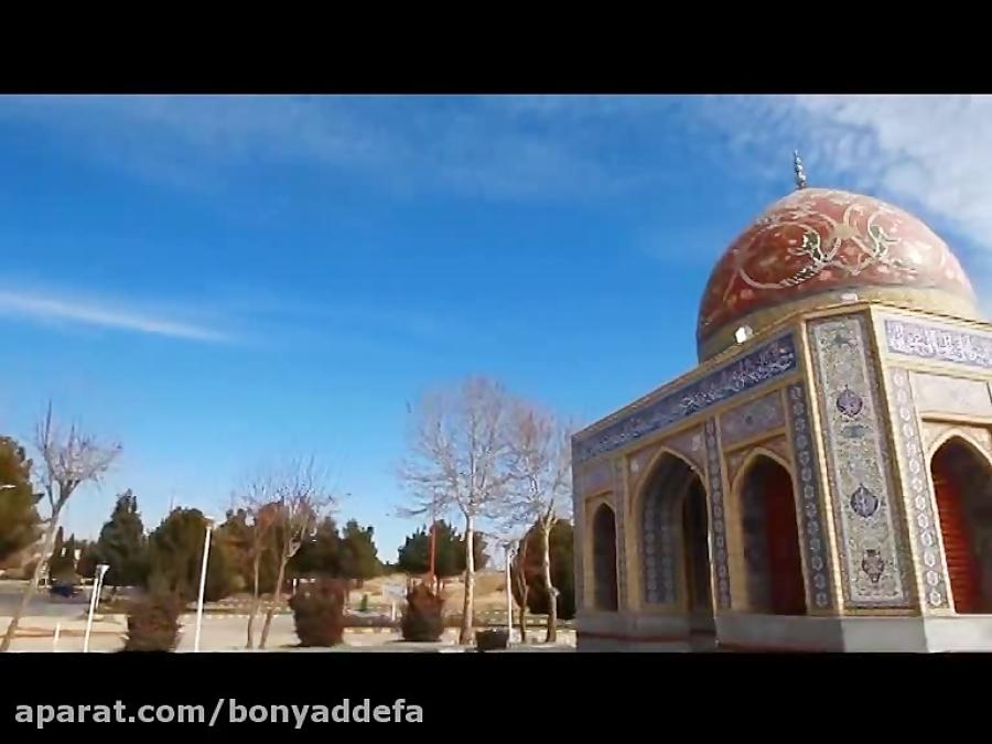 یادمان شهدای گمنام چمگردان اصفهان