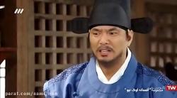سریال افسانه اوک نیو - قسمت 48 - سریال کره ای