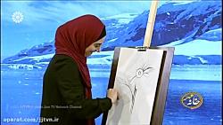 سیاه قلم - مرجان ملکی (ک...