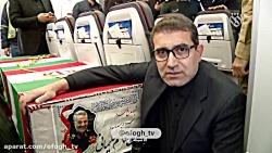 عملیات با رمز حاج قاسم