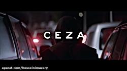 خفن ترین رپ ترکی - معروفترین رپ ترکی (خواننده ceza)