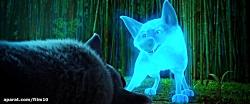 انیمیشن سینمایی سفر بزرگ ۲۰۱۹ دوبله پارسی HD