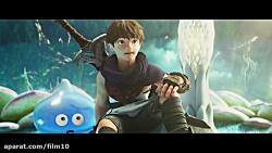 انیمیشن سینمایی تلاش اژدها: داستان شما ۲۰۱۹ زیرنویس پارسی HD