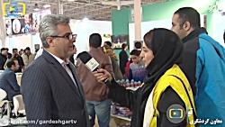 مصاحبه با معاون وزیر گردشگری