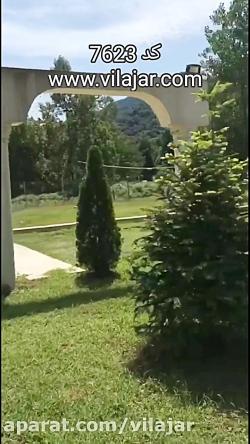 اجاره ویلا استخردار در قلعه رودخان