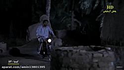 سریال کیمیا (قسمت 53)