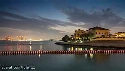 شهر دوحه پایتخت قطر