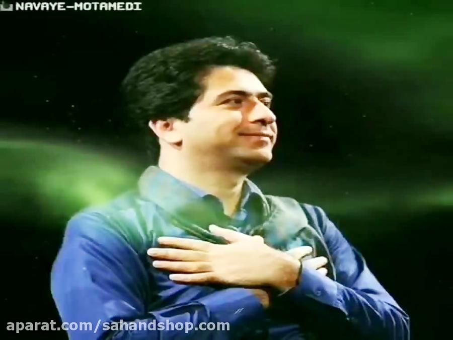 محمد معتمدی - آواز بیات ترک
