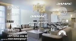 بزرگترین شرکت ساختمانی جهان با سایت فارسی http://www.damacgroup.ir