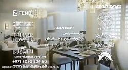 بزرگترین شرکت ساختمانی جهان داماک درسایت http://www.damacgroup.ir
