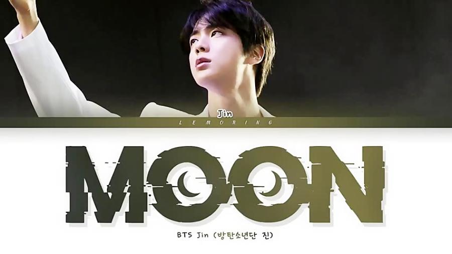 BTS .. لیریک آهنگ جدید و خوشمل Moon از جین عضو بی تی اس .. فالو = فالو