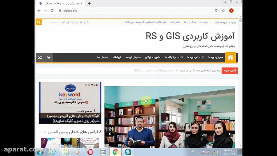مکان یابی با عمل گر و منطق فازی در GIS -قسمت اول-دکتر سعید جوی زاده